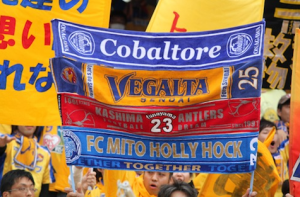 Vegalta Sendai: Triumph through adversity