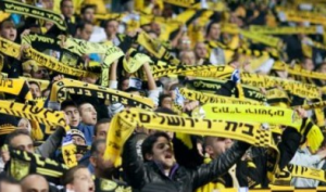 Beitar Jerusalem and the ugly face of racism