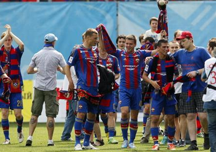 CSKA Russia