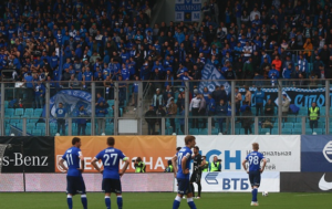 Dynamo Moscow - An historic failure, a long time coming