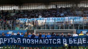 Football National League - The Russian Graveyard