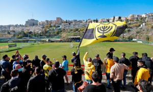Why would an Emirati royal invest in 'the most racist team in Israel'?